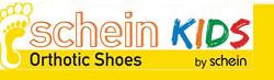 Shoe Solutions Logo